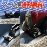 NANIWAYA/ナニワヤ シートベルトアダプター シートベルトフック 2個(2pcs) 4点式ベルトの取り付けに!
